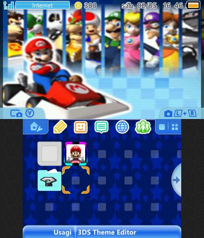 Mario Kart Ds Theme Plaza